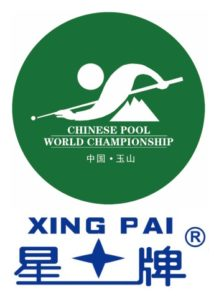 CBSA Chinese Pool International Championship