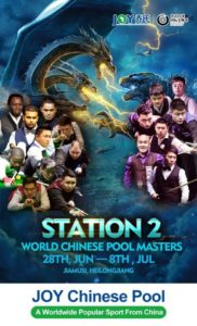 World Chinese Pool Masters Station 2