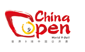 WPA World 9-Ball China Open 2018