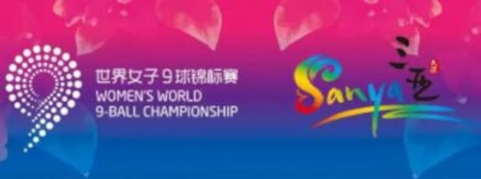 Women's World 9-Ball Championship 2018